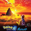 DVD Pokemon 20 The Movie I Choose You! Japanese Anime Region All Eng Sub