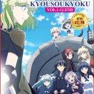 DVD Death March Kara Hajimaru Isekai Kyousoukyoku Vol.1-12 End Japanese Anime Region All Eng Sub
