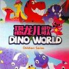 CD+DVD Dino World Children Series 恐龙儿歌 Region All