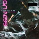 Vanness Wu Jian Hao In Between 2008 吴建豪 新歌+精选 CD+DVD