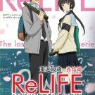 DVD Relife Kanketsu Hen Vol.1-4 End Japanese Anime Region All Eng Sub
