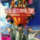 S.H.E Live@HK Concert 移动城堡 演唱会 2DVD