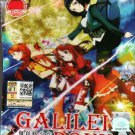 DVD Galilei Donna Eps 1-11 End Japanese Anime Region All Eng Sub