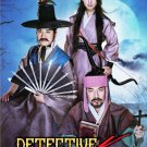 DVD Detective Secret Of The Living Dead Live Action The Movie Korean Region All Eng Sub