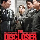 DVD The Discloser Live Action The Movie Korean Region All Eng Sub