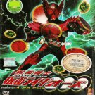 DVD Masked Rider 000 Chapter 1-48 End Japanese Anime Region All Eng Sub
