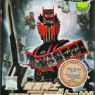 DVD Masked Rider Decade Chapter 1-31 End Japanese Anime Region All Eng Sub