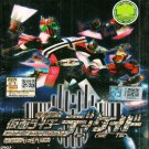 DVD Masked Rider Decade DCD Chapter 1-31 End Japanese Anime Region All Eng Sub