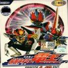 DVD Masked Rider Den O Episode 1-49 End Japanese Anime Region All Eng Sub