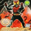 DVD Masked Rider Kiva Chapter 1-48 End Japanese Anime Region All Eng Sub