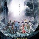 DVD Mahou Shoujo Ore Vol.1-12 End 魔法少女 我 Japanese Anime Region All Eng Sub