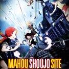 DVD Mahou Shoujo Site Vol.1-12 End 魔法少女网站 Japanese Anime Region All Eng Sub
