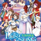 DVD Lost Song Vol.1-12 End 失落的歌謠 Japanese Anime Region All Eng Sub