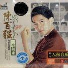 Danny Chan Best Collection 陈百强 一生何求 纪念珍藏辑 3CD