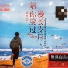 Eason Chan Sleep Alone Gretaest Hits 陈奕迅 陪你度过漫长岁月 3CD