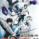 DVD Tokyo Ghoul Re: Ep.1-12 End Japanese Anime Region All Eng Sub