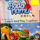 DVD Badanamu Learn And Play Together 巴塔木儿歌 Anime Region All Eng Sub Eng Dub
