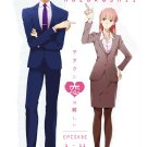 DVD Wotaku Ni Koi wa Muzukashii Ep.1-11 End Japanese Anime Region All Eng Sub