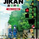 DVD Fumikiri Jikan Vol.1-12 End Japanese Anime Region All Eng Sub