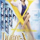 DVD Japanese Drama Doctor-X 外科醫 大門未知子 English Sub Region All