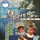 DVD Ren Jian Hui Wu Tou Zheng Gong Jiao Zi Nao Jin Luan 任建辉 无头正宫  Region All