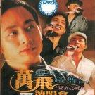 DVD Wan Fei Ban Rou Qing Yue Wu Tai Karaoke 万飞演唱会 Region All