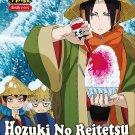 DVD Hoozuki No Reitetsu Sea 2 Ep 1-13 End Japanese Anime Region All Eng Sub