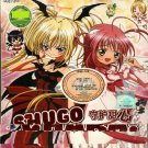 DVD Shugo Chara Chapter 1-51 End Japanese Anime Region All Eng Sub