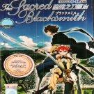 DVD The Sacred Blacksmith Chapter 1-12 End Japanese Anime Region All Eng Sub