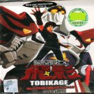 DVD Tobikage Ninja Senshi Tobikage Machine Robot Chapter 1-43 End Japanese Anime Region All Eng Sub