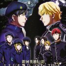 DVD Legend Of The Galactic Heros Ep 1-12 End Japanese Anime Region All Eng Sub