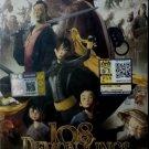 DVD 108 Demon-Kings Movie Anime Region All Eng Sub English Dub
