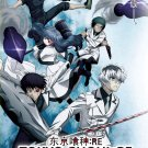 DVD Tokyo Ghoul-re Vol.1-12 End Eng Dub Japanese Anime Region All Eng Sub
