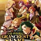 DVD Grancrest Senki Vol.1-24 End 皇帝聖印戰記 Japanese Anime Region All Eng Sub