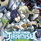 DVD Uchuu Senkan Tiramisu Vol.1-13 End Eng Dub Japanese Anime Region All Eng Sub