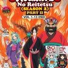 DVD Hoozuki No Reitetsu + Sea 2 (Part 2) Vol.1-13 End Japanese Anime Region All Eng Sub