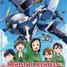 DVD Hisone to Masotan Vol.1-12 End Japanese Anime Region All Eng Sub