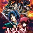 DVD Basilisk Ouka Ninpouchou Vol.1-24 End Japanese Anime Region All Eng Sub Eng Dub