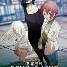 DVD Devils Line Vol.1-12 End Japanese Anime Region All Eng Sub Eng Dub