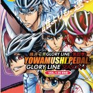 DVD Yowamushi Pedal Glory Line Sea 4 Vol.1-25 End Japanese Anime Region All Eng Sub