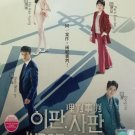 DVD Korean Drama Judge vs Judge English Sub Region All