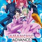 DVD Amanchu! Advance Sea 2 Vol.1-12 End Japanese Anime Region All Eng Sub