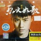 Jason Zhang Jie ru ge 张杰 如歌 3CD