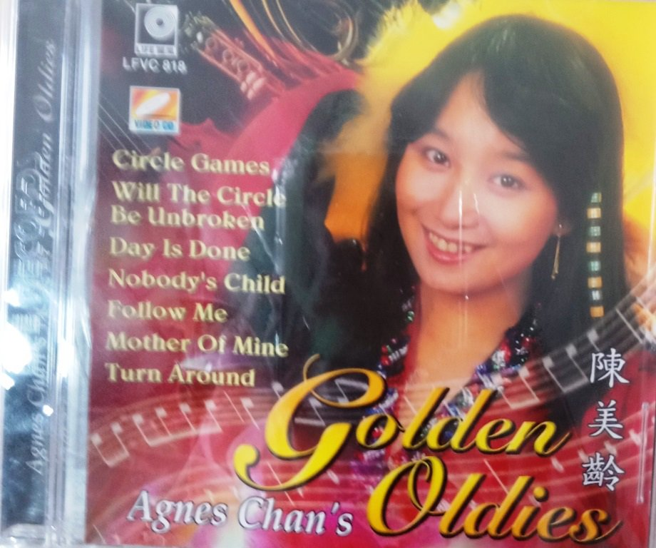 Agnes Chan Golden Oldies Selection ��� Karaoke VCD