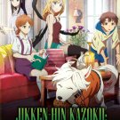 DVD Jikken-hin Kazoku Creatures Family Days Vol.1-11 End Japanese Anime Region All Eng Sub