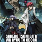 DVD Saredo Tsumibito Wa Ryuu To Odoru Vol.1-12 End Japanese Anime Region All Eng Sub