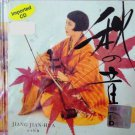 Jiang Jian Hua Erhu Qiu Zhi Yin 姜建华 二胡 秋之音 CD