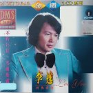 Lee Yee The Classic Series 李逸 经典系列 2CD