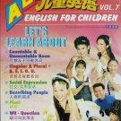 ABC English For Children Vol.7 DVD
