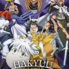 DVD Hakyuu Houshin Engi Vol.1-23 End Japanese Anime Region All Eng Sub Eng Dub